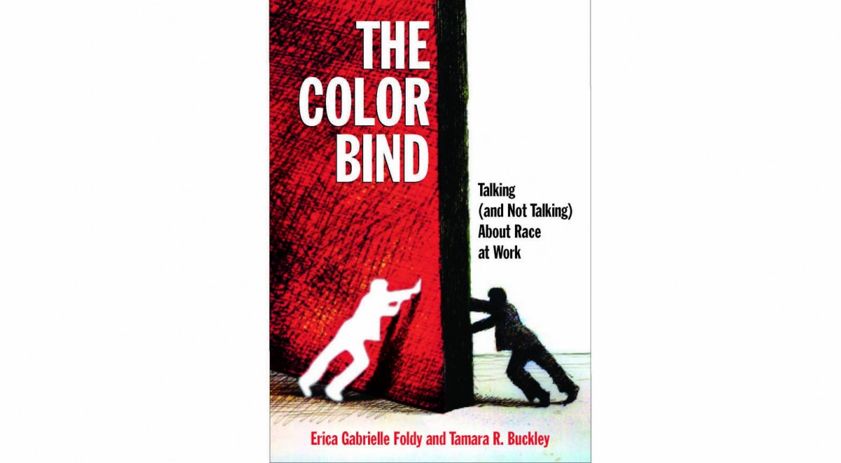 YW\'s CEO Salon Series: The Color Bind YWCA of the City of New York
