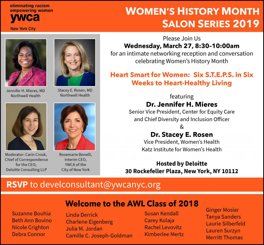 This event invitation, featuring the YW's signature colors of orange, white and gray, includes head shots of the 4 speakers, their titles, a welcome section listing the names of the AWL class of 2018, and the event details.